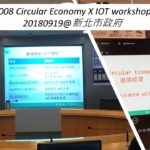Circular Economy X IOT workshop_008